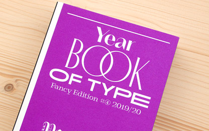 The new Yearbook of Type features <i>White, Black. Gray!</i>